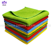 MT53 colorful microfiber cleaning towel